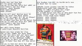 Pucho naa yar kya hua ( Zamane Ko Dikhana ) Ha Free karaoke with lyrics by Hawwa -