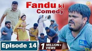 #Entertainment   Episode-14   Desi People   New top Comedy 2019   Khadu के कारनामे   fandu ki comedy