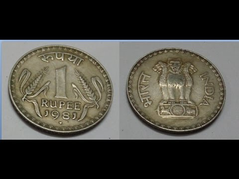 Collector Really Demand of this 1 Rupee Coins