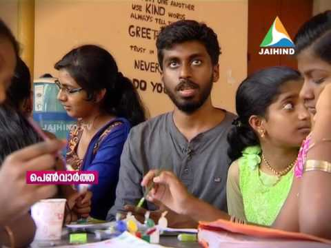 Penvartha with Jolly Johnson, Helping Hands Organisation (H2O) | 5th Mar 2017 | Aswathy Pillai