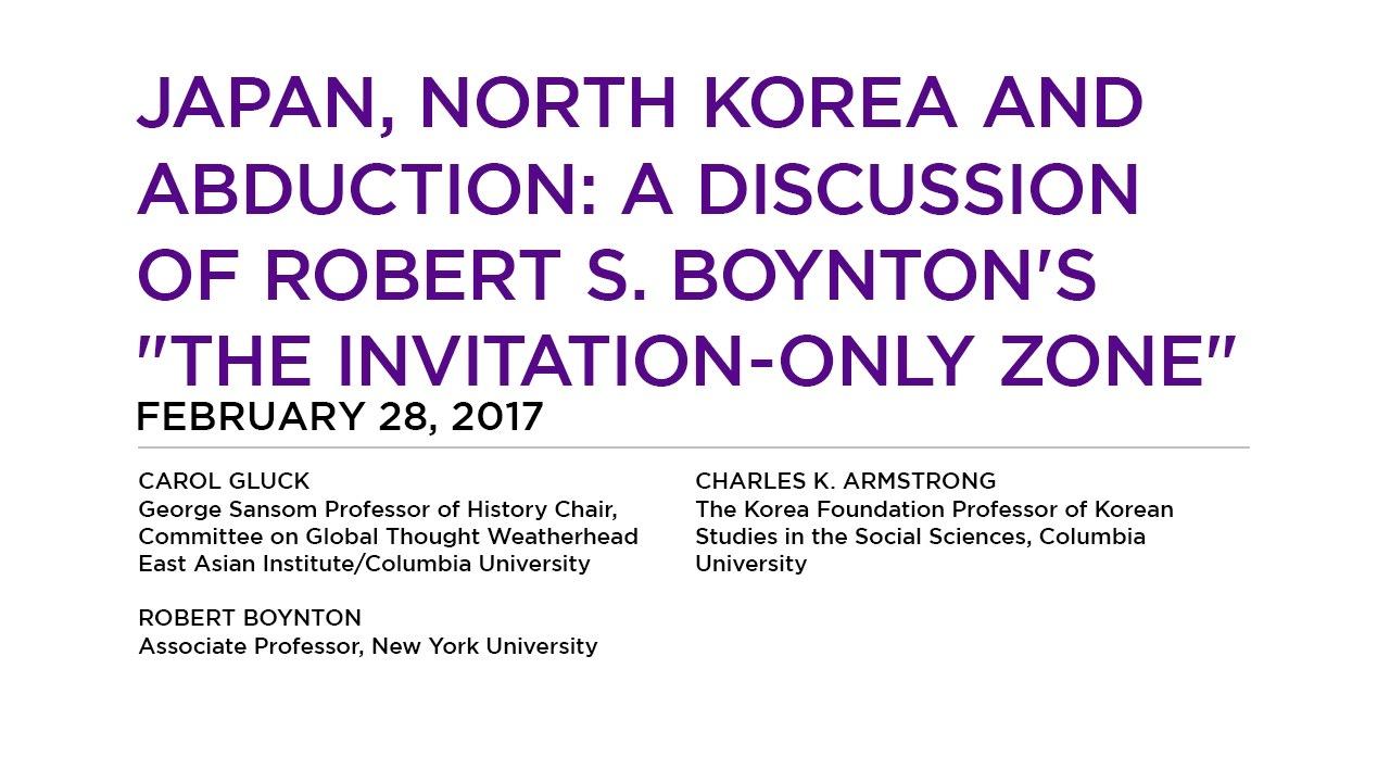Global humanities series japan north korea and abduction youtube global humanities series japan north korea and abduction stopboris Image collections