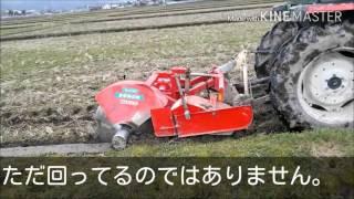 Repeat youtube video 不思議な畦塗り機です。偏心した円盤で塗っているらしいけど、、。2016