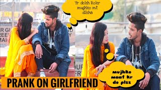 Prank on Girlfriend | Ex-Girlfriend Prank | Prank in india | Sachin Anand | The Funistan