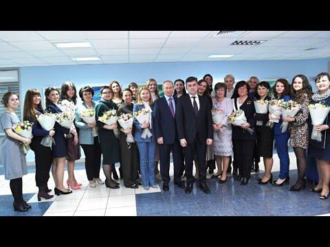 Путин в городе невест Иваново получил предложение о женитьбе