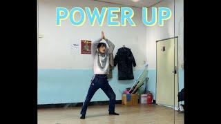 [다시 춰보기] 6. 레드벨벳 Red Velvet - Power Up 파워 업 COVER DANCE 커버 댄…