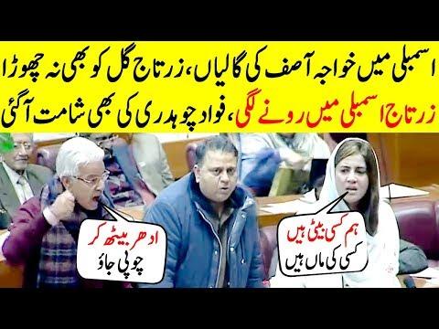 Khawaja Asif Ki