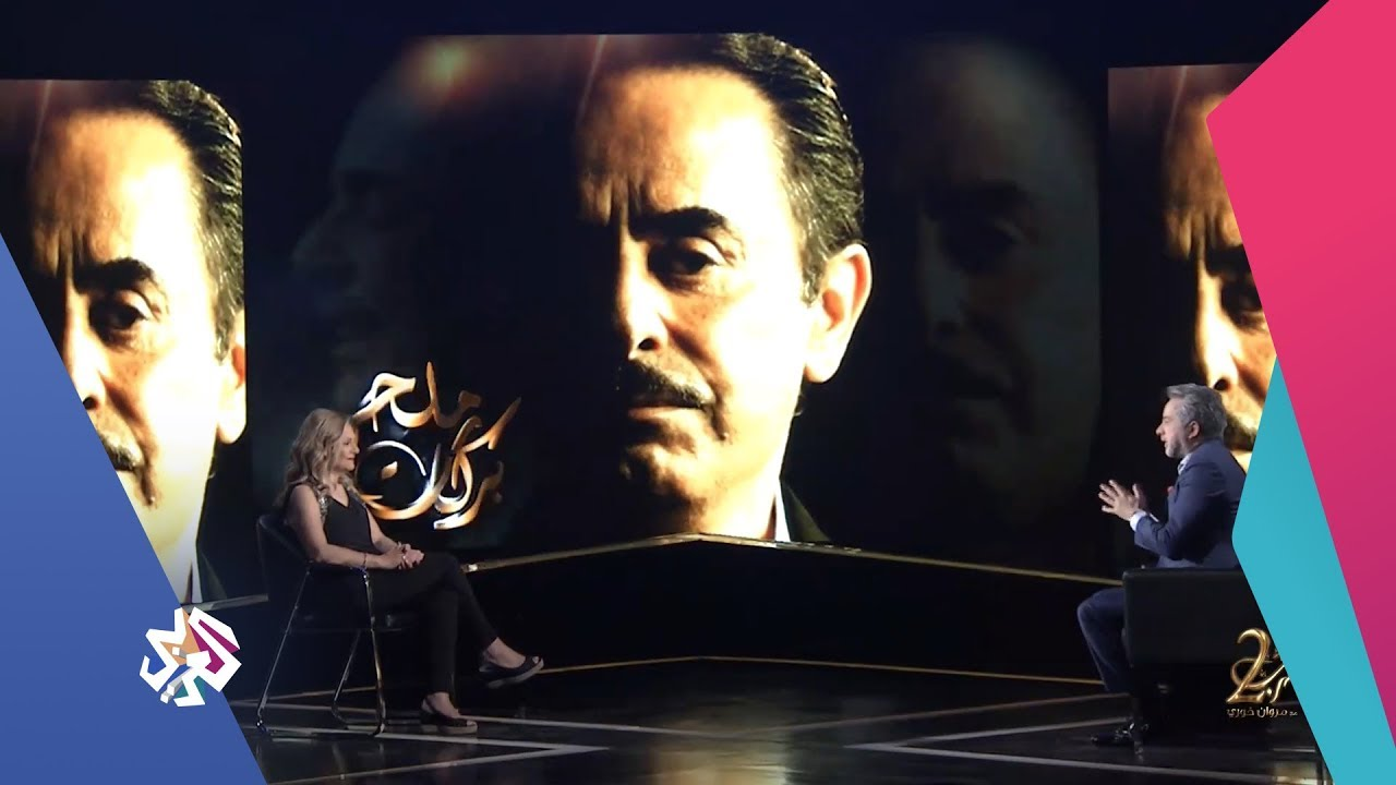 طرب مع مروان الخوري│الموسم الثاني│الحلقة 11│حلقة خاصة بالموسيقار ملحم بركات