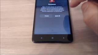 Как сбросить настройки до заводских в Miui 9 на Xiaomi Redmi Note 4x