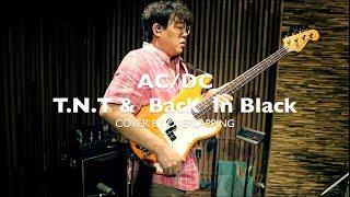 AC/DC - T.N.T + BACK IN BLACK …