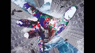Mucc - Yasashii Uta (ムック - 優しい歌)
