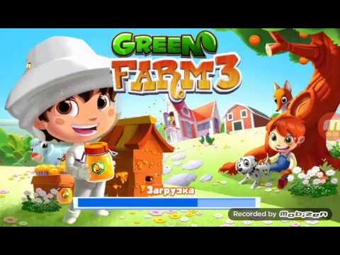 Зелёная ферма 3