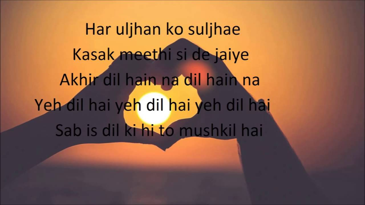 Dil Hai Tumhara (Title) Lyrics   Dil Hai Tumhaara (2002 ...
