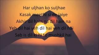 vuclip Yeh Dil Hai ( Punar Vivah Title Song) Lyrics