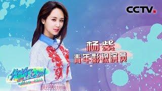 《你好亚洲》 亚洲美食 20190515| CCTV综艺
