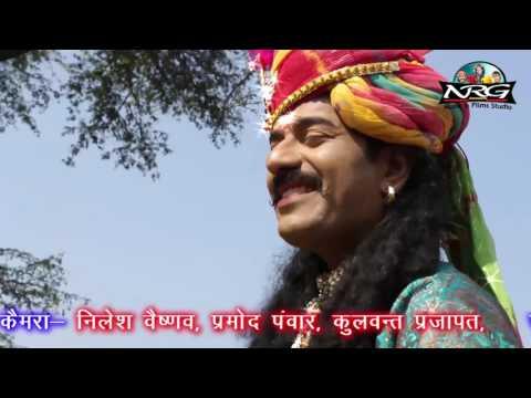 Bheruji Bhajan 2017 - Mataji Ke Aage Bheru Damru Bajave | Mahendra Singh Rathore | Rajasthani Song