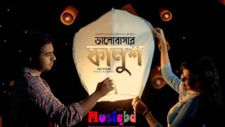 Shopnoghuri (Instrumental) from the natok - Bhalobashar Fanush
