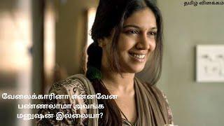 lust stories part 2 tamildubbed   explained in tamil   filmy boy tamil   தமிழ் விளக்கம்