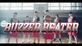 私立恵比寿中学 「BUZZER BEATER」(short ver.)