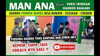 TERBARU ! MAN ANA (Cover) - HADROH SANTRI PONDOK BAMBU Desa Bunder, Susukan, Cirebon ~ Ryan Player