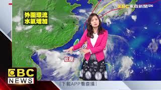 氣象時間 1080718 早安氣象 東森新聞