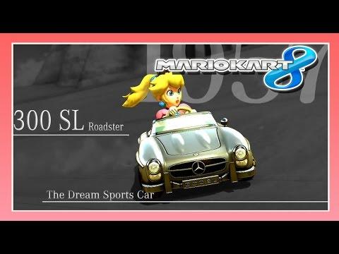 Mario Kart 8 X Mercedez Benz // DLC Free // SL 300 ROADSTER 1080p ゲームプレー