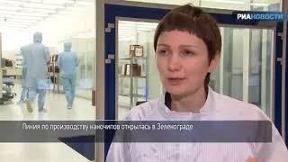 видео Солнечные панели, батареи российского производства цена в Зеленограде