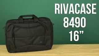 Розпакування RivaCase 8490 16'' Black