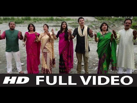 Namami Brahmaputra Jorhat | Theme Song of Namami Brahmaputra Festival 2017 | Jorhat District