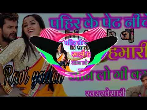 2019💃🏻DJ Raj Kamal Basti No1🎧✔✔pahir Ke Pet Ke Neeche🤷🏼✔shadi Hamari✔✔DJ Ravi Yadav Hi Teach📢
