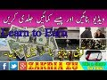 Onling Earning Sell Videos and free Download Videos Urdu/Hindi By Zakria 2019