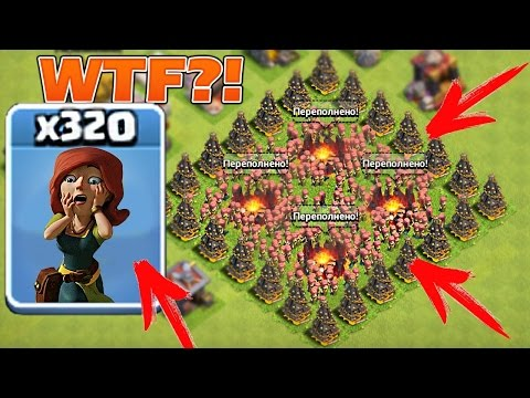 CLASH OF CLANS - VILLAGER ATTACK | COC PRIVATE SERVER | CLASH OF CLANS MOD ATTACK | 2019
