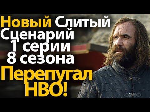 игра престолов 1 сезон скачать торрент hd 720 mp3 lostfilm