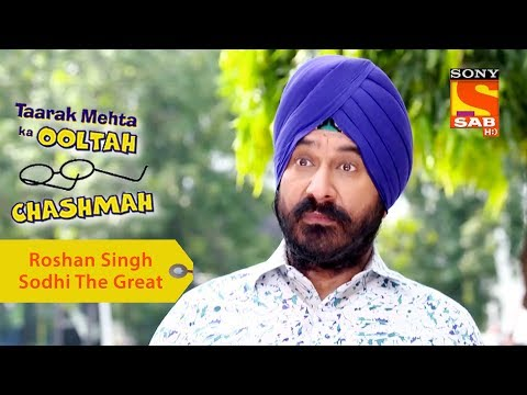 Your Favorite Character | Roshan Singh Sodhi The Great | Taarak Mehta Ka Ooltah Chashmah