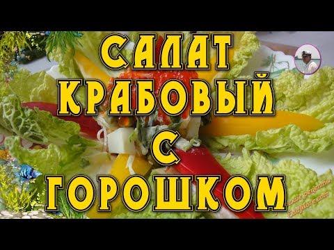 Цветы из редиса. Украшения из овощей. Decoration Of Vegetablesиз YouTube · Длительность: 2 мин57 с