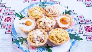 Тарталетки из сыра простой рецепт Начинка для тарталеток Сырные корзинки с начинками Сирні корзинки