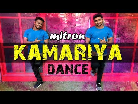 Kamariya - Mitron /Jackky Bhagnani / Kritika Kamra / Darshan Raval / Lijo-DJ Chetas / Ravi & Bhargav