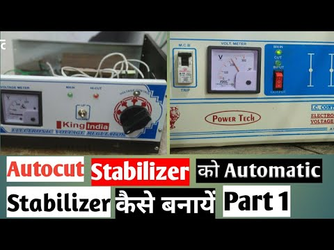 (Hindi) How To Change Manual/Autocut Stabilizer  To Automatic Voltage Stabilizer |Skill Development