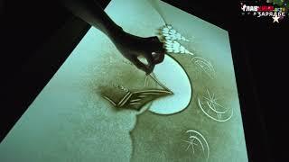 Новогоднее песочное шоу в Москве студия рисования песком в парке Зарядье