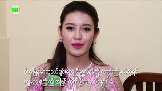 Vietnamese Star Nguyen Tran Huyen My Met with Myanmar Fans