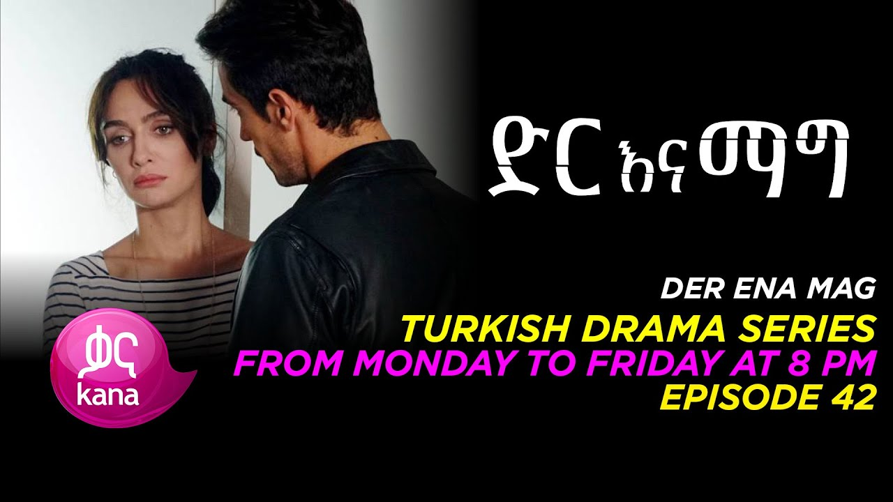 Download Dir Ena Mag Episode 42