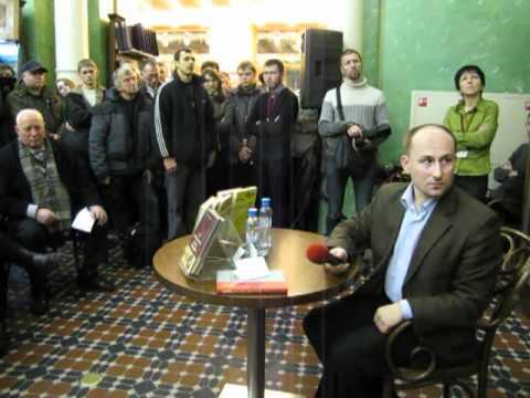 Выступление в Доме книги, Петербург, 18 января 2012