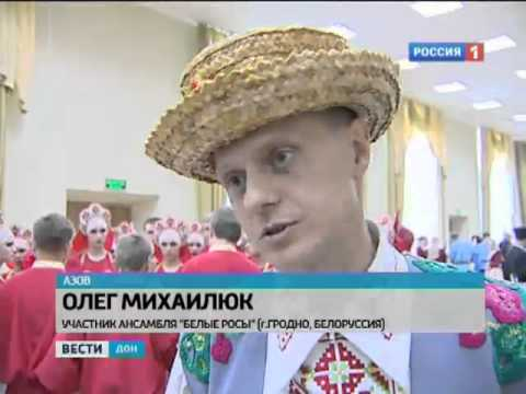 Международный фестиваль Содружество в Ростове