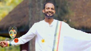 Afework G / Medhin (Éthiopie) Afework G / Medhin (Éthiopie) - New Ethiopian Music 2021 (Vidéo officielle)