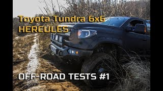 Toyota Tundra 6x6 HERCULES off-road tests #1