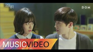 Gambar cover [MV] Remi - At first sight (처음 본 순간) The Universe's Star OST