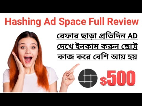 Hashing Ad Space 🚀 Full Review #1