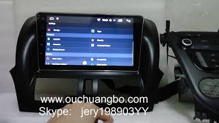 Ouchuangbo car audio gps Faw Besturn X80 2013-2016 Android 6 0 system settings