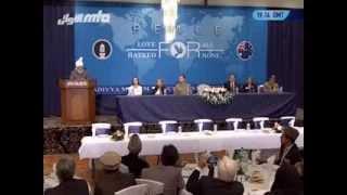 Melbourne, Australia: Reception in Honour of Hazrat Mirza Masroor Ahmad (Oct 11, 2013)