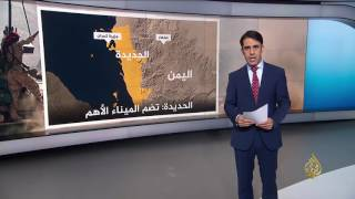 شاهد فيديوجرافيك لمساعي الشرعية للسيطرة على كل سواحل اليمن