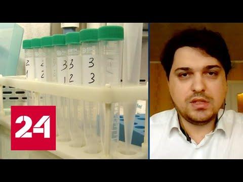 В Вязьме коронавирус подтвердился у 34 человек в доме престарелых - Россия 24